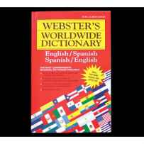 Wholesale WEBSTER Jumbo 320 Pg. Spanish-English Dictionary 07954